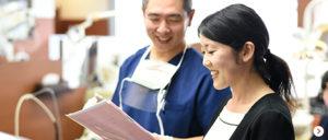 高松市の削らず治す歯科治療なら吉本歯科医院